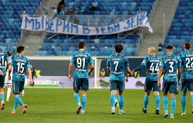 ЗЕНИТ — ДИНАМО 3:0. Чемпионат России 2019-20, 19-й тур.