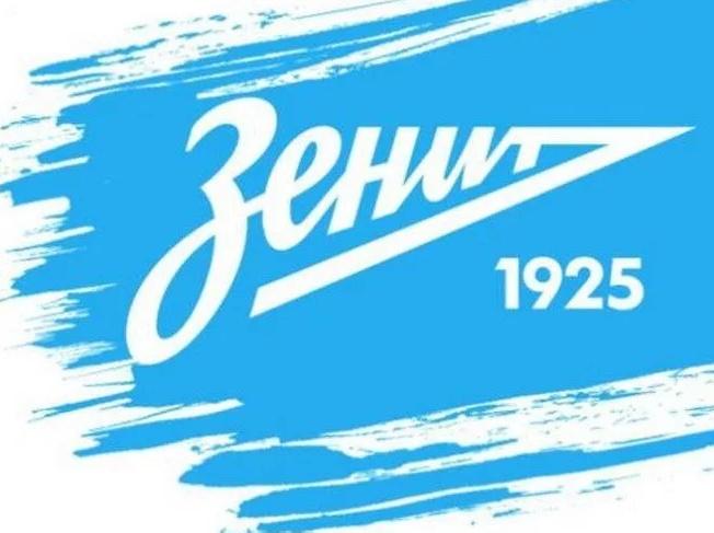 Все мячи «Зенита» в 28 турах в сезоне 2020/21. На пути к Чемпионству!