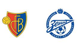 Базель — Зенит прямая трансляция онлайн Лига Европы УЕФА 2012/13