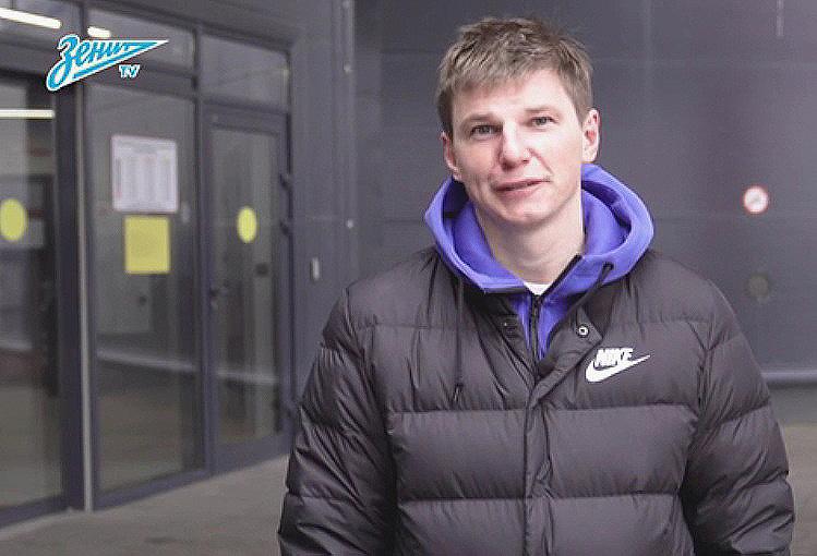 Андрей Аршавин пожелал оставаться дома