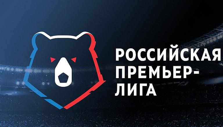 Сезон 21/22 РПЛ стартует 25 июля 2021 года